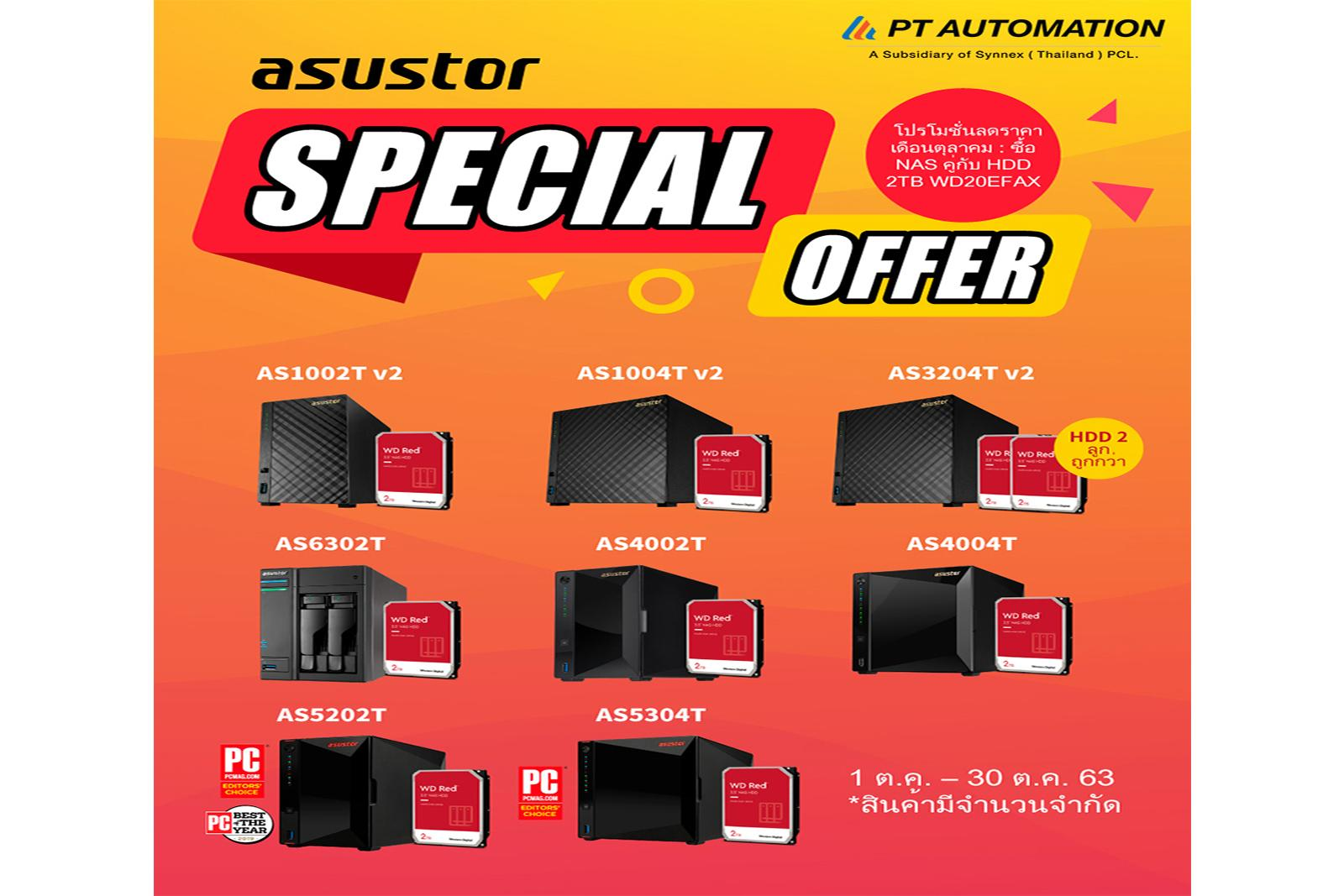 Asustor Special Offer only 1-30 October 2020